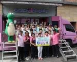 배스킨라빈스(www.baskinrobbins.co.kr)는 지난 20일, '핑크카(Pink Car)'와 함께 인천광역시 동구 노인문화센터 내 설립된 '솔향기 작은 도서관'을 방문해 아이스크림 파티 및 구연동화 프로그램을 진행하며 뜻 깊은 시간을 선물했다.