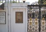 불법으로 비자를 발급해 물의를 빚고 있는 주 라오스 대사관 (사진제공: 아세안투데이)