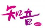 지음 로고 (사진제공: LG유플러스)