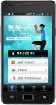 임헌석 톡톡건강법 스마트폰앱으로 출시 사진출처 비알티월드 (사진제공: 비알티월드)