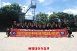 극기훈련 전문단체 해병대전략캠프는 '2012 해병대 수퍼리더십 여름방학 캠프'에 국내외 청소년 390여명이 수료했다고 12일 밝혔다. (사진제공: 더필드)