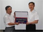 한국수출입은행 인천지점 부지점장과의 선정패 전달식