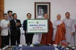 17일 범어사의 동명대학교 장학금 1억원 전달 장면3 (사진제공: 동명대학교)