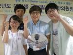 글로벌 과학창의원정대 발대식