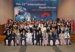 한국청소년단체협의회와 여성가족부가 개최한 제23회 국제청소년포럼의 개막식이 지난 8.22일 국제청소년센터에서 전 세계 32개국 대학생 75명의 참여로 열린 가운데 기념사진을 촬영하고 있다.