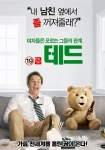 '19곰 테드' 메인 포스터
