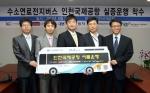현대차 수소연료전지버스, 인천국제공항 셔틀버스로 운행