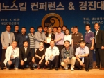 알펜시아 리조트는 생산성리더스클럽이 주최하고 한국능률협회가 주관하는 '2012 대한민국 이노스킬 경진대회'(기업혁신사례 발표대회)에서 최우수상을 수상했다.