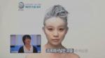 렛미인 시즌2 모델로 발탁된 박소현씨