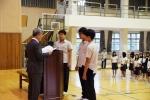 부산교도소, 낙동중학교에 교정장학금 전달