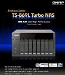 큐냅, 중소기업용 NAS 'TS-x69L' 제품군 출시