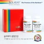 솔라레이의 인기 상품인 남녀 종합건강세트