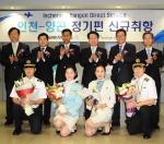 지창훈 대한항공 총괄사장(뒷줄 오른쪽서 세번째)을 비롯한 륜 훌라잉 주한 미얀마 대사(뒷줄 오른쪽서 네번째)등 행사 참석자들이 승무원들과 기념 촬영을 하고 있는 모습.