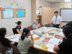 살레시오 다문화 지역아동센터 교육