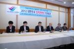 '2012대한민국정책컨벤션' 조직위원장단 기자회견 개최