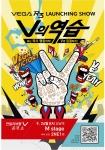 베가 R3, 'V(VEGA)의 역습' 런칭쇼 진행