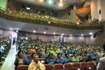 제32회 전국장애인체육대회 자원봉사자 교육
