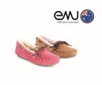 호주 프리미엄 양가죽 부츠 브랜드 '이뮤(EMU)'는 2012년 F/W 시즌을 맞아 다양한 스타일의 어그 부츠와 악세서리를 선보일 예정이다.