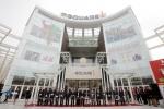 인천 최초의 복합쇼핑몰 스퀘어원(SQUARE 1)이 5일 연수구에서 그랜드오픈식을 열고 정식 개장, 승만호 대표를 비롯한 참석자들이 테이프 커팅식을 하고 있다.