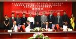 중국정부가 2억불을 투자하기로 함에 따라, 알트이사는 수조우에 세워질 첫 번째 공장을 포함하여 총 4곳에 공장을 설립하기로 최종 계약을 맺었다.