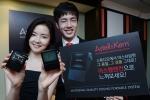 아이리버(대표 박일환, www.iriver.co.kr)가 10일 국내 최초로 스튜디오 마스터링 퀄리티 음원(Mastering Quality Sound, MQS)의 재생이 가능한 포터블 하이-파이 오디오(Portable Hi-Fi Audio) 아스텔앤컨(Astell&Kern)을 출시한다고 밝혔다.