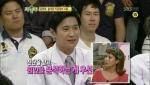 페이스라인성형외과 이태희원장이 SBS 자기야에 출연, 양악수술이 성형수술의 결정판이냐에 대해 소견을 밝혔다.