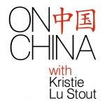 "CNN ""On China"""