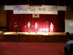부산교도소는 2012년 10월 19일(금) 14:00 대강당에서 오페라공연 전문 예술단체인 폭스캄머 앙상블을 초청하여 오페라 『사랑의 묘약』을 공연하였다.