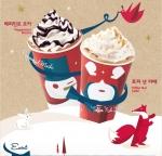 스타벅스 크리스마스 음료