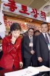 코엑스에서 열린 '4060 인생설계 박람회' 의 종로상회 부스를 방문한 박근혜 새누리당 대선후보가 방명록을 작성하고 있다.