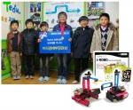 T-에듀케이션, 2012국제로봇컨테스트(IRC2012)' 로봇배틀 주니어 대회 석권