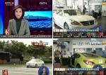 중국 관영 CCTV가 현대·기아차의 연비 부풀리기를 4일간 계속 보도함으로써 동남아시아 한국산 자동차시장에 영향을 줄 것으로 보인다.