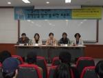 """11월 8일 오후 4시 전남대학교에서 """"비정규직 개선과 경력단절 방지""""라는 주제로 정책토론회를 개최하였다."""