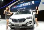 ( ) 22()       2012    (The 10th China Guangzhou International Automobile Exhibition)      .
