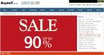 블랙 프라이데이, 미국 소매업자들에게 불황 속 희망 줘