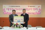 ㈜한국스마트카드 대표 최대성(우)과 서울YMCA 회장 안창원(좌)의 캠페인 협약 체결 모습