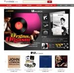 인터파크, 온라인 최초 LP전문관 'La Musica' 오픈