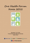 One Health Forum Korea 2012 안내 브로셔_1