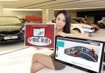 기아자동차㈜는 업계 최초로 초보 운전자들을 위해 생소하고 어려운 자동차 용어를 쉽게 풀이해주거나 자동차 운행 요령을 알려주는 자동차 용어 사전 사이트 '케이딕(K-DIC / http://k-dic.kia.co.kr)'을 30일(금) 열었다.