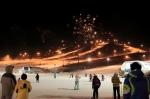 알펜시아 리조트 - 스키장 야간 개장
