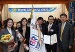 비알코리아(www.brkorea.co.kr)는 제 17회 '소비자의 날'을 맞아 공정거래위원회가 주최하는 정부 포상에서 대통령 표창을 수상했다고 4일 밝혔다.