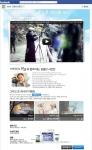 팬택(www.pantech.co.kr, 대표이사 부회장 박병엽)은 'VEGA R3와 함께 하는 김중만 사진전'에 앞서 베가 페이스북(facebook.com/vega.kr)을 통해 '작품명 공모' 이벤트를 지난 12월 3일부터 진행하고 있다고 6일 밝혔다.