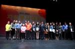 '2012 고양시 자원봉사 대회 시상식'이 5일 14시 고양어울림누리 별모래 극장에서 열렸다.