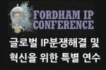 국제컨퍼런스 전문기업 아스코는 2012년에 이어 2013년에도 IP(지식재산권) 해외 연수단을 모집 운영한다.
