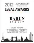 '국제특허 바른', 2012년 올해의 한국 지적재산권 로펌상 수상