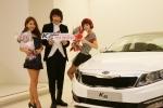기아차 압구정 사옥에서 가수 김장훈 씨가 모델들과 함께 K5를 배경으로 '사랑의 꽃' 전달 이벤트 기념촬영을 하고 있다.