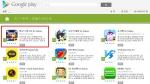 ㈜네오위즈인터넷(KOSDAQ 104200 대표 이기원)은 리듬액션게임 '탭소닉링스타 for Kakao'가 지난 10일 이후 구글 플레이 인기 무료 앱 1위를 기록 중이라고 11일 밝혔다.