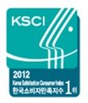 사무용품 글로벌 기업 오피스디포가 '2012 한국 소비자 만족 지수 1위' 사무용품 부문에 선정되었다.