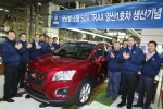 GM Korea today began production of the Trax, Chevrolet's first global small SUV, at its manufacturing facility in Bupyeong. The Trax will initially be sold in Korea, starting early next year.