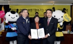 사진은 왼쪽부터 박광식 기아차 소하리공장장, 김완기 광명교육지원청 교육장, 윤선화 한국생활안전연합 대표
